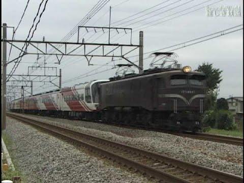 JR スーパーエクスプレスレインボーを牽引 EF5889(鉄道博物館展示車) 189系特急あさま、長野新幹線試運転とEF6324 EF62 他 多数  DV97