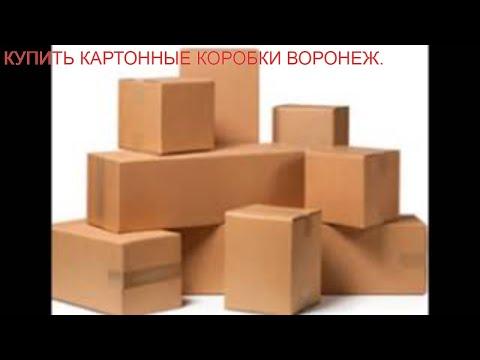 Демонтаж металлической коробки косяка двери в панельном доме - YouTube