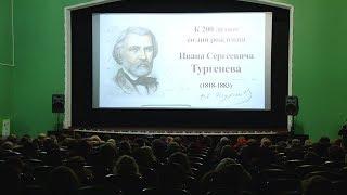 """Киноверсия спектакля """"Тургенев. Сегодня"""""""