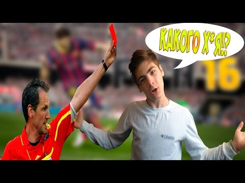 Видео-обзор матча Ювентус - Реал Мадрид. Счет 1:4