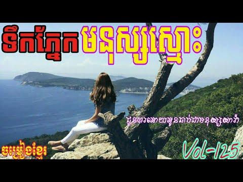 របៀបធ្វើបទចម្រៀង ជាមួយ Cover Photo, How to make Video Mp3 Cover Photo
