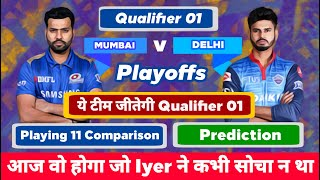 IPL 2020 - MI vs DC Playing 11 Comparison & Prediction | DC vs MI | MY Cricket Production | Playoffs