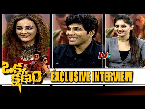 Okka Kshanam Movie Team Exclusive Interview || Allu Sirish, Surabhi, Seerat Kapoor || NTV