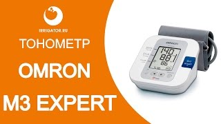 Тонометр OMRON M3 Expert адаптер + манжета(http://www.irrigator.ru/category_30.html - все тонометры здесь! Электронный тонометр OMRON M3 Expert Адаптер+Универсальная манжета..., 2015-10-12T12:54:46.000Z)