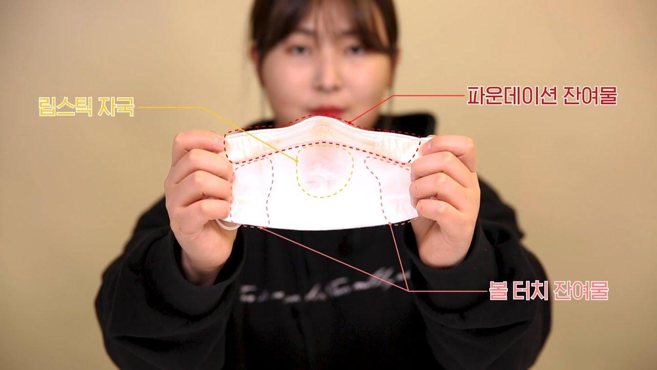 [NEOGEN] 마스크 트러블 극~~뽁 노하우 대.공.개(feat.리얼 시카패드) ㅣ네오젠과 함께하는 피부 관리 캠페인