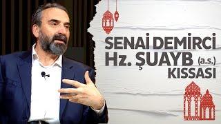 Senai Demirci ile Hz. Şuayb (a.s.) kıssası (Şehr-i Ramazan, 9. Bölüm, 2018)