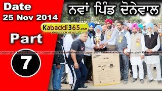Nawan pind donewal (lohian) Kabaddi Tournament 25 Nov 2014 Part 7 by Kabaddi365.com
