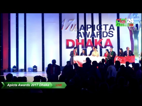 Apicta Awards 2017 Dhaka Live ...