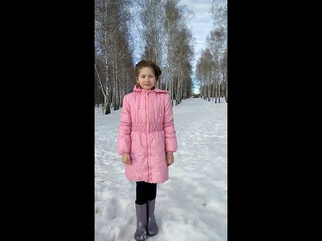 Изображение предпросмотра прочтения – КамиллаСултангареева читает произведение «Весна! Весна! Как воздух чист...» Е.А.Баратынского