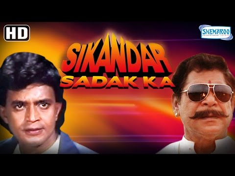 Sikandar Sadak Ka HD Mithun Chakraborty  Mohan Joshi   Hit Bollywood MovieWith Eng Subtitles