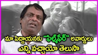 How Many Filmfare Awards Did NTR Get ?   Badi Panthulu Movie 45 Years Special Video