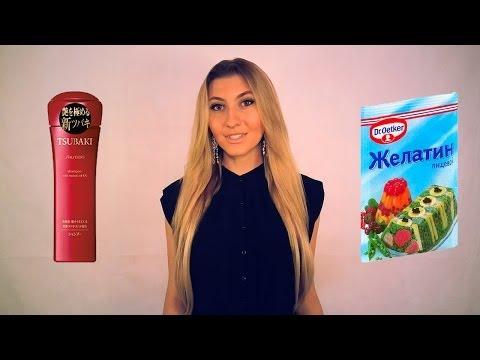 Крем-маска для волос Домашние рецепты Шелковая