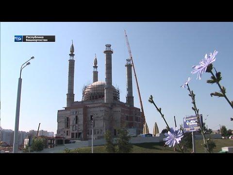 В Уфе возводят самую величественную мечеть России