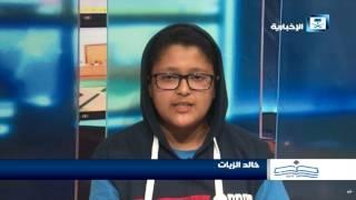 أصدقاء الإخبارية - خالد الزيات