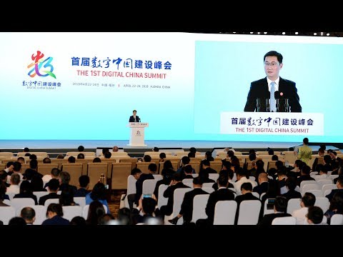 Promoting IT development to drive economic growth