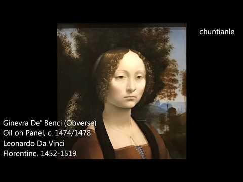 Famous Painting: Italian Renaissance Leonardo Da Vinci - Ginevra De' Benci