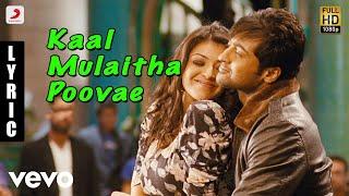 Maattrraan Kaal Mulaitha Poovae Tamil Lyric | Suriya, Kajal | Harris Jayaraj