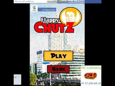 เกม  Flappy Chutz - ชัชชาติ บินน