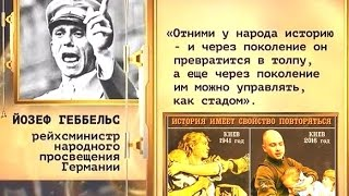 9 мая 2016. Украинские фашисты против Дня Победы.