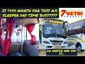Is ₹444 worth it ????   Coimbatore-Chennai A/C Sleeper   Vetri Travels   Trip Review   Trip Report  