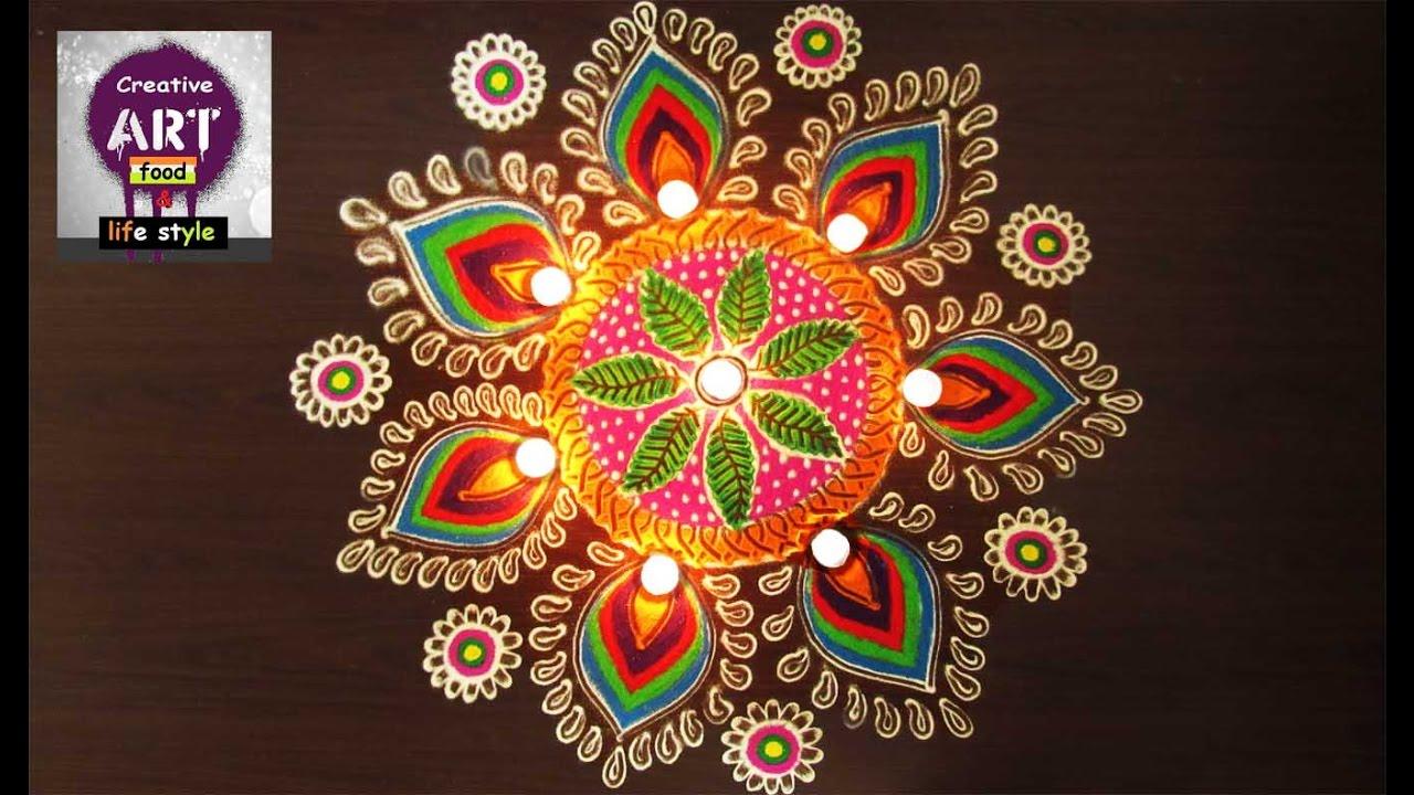 Easy Rangoli   Art with creativity - YouTube