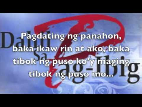 Pagdating ng panahon mp3 download bryan termulo of pinoy