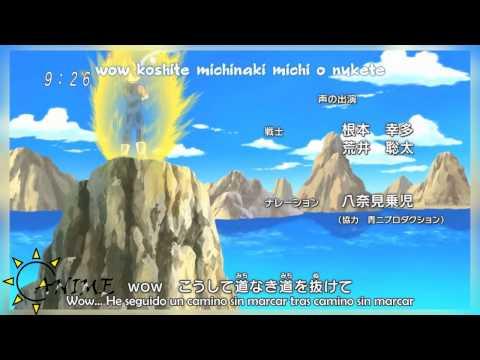 Dragon Ball Z Kai Ending 4   Japanese Junjo HD