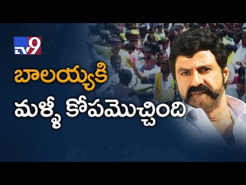 Balakrishna slaps TDP worker in Hindupur || Anantapur district - TV9