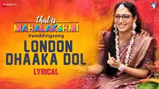 london-dhaaka-dol---al-that-is-mahalakshmi-tamannaah-amit-trivedi-geetha-madhuri