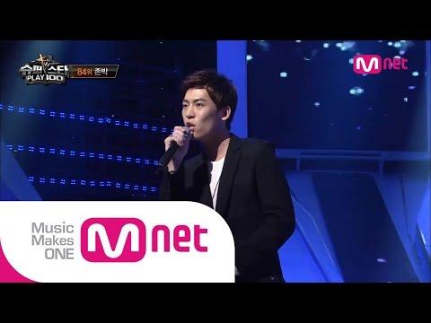 Mnet [슈퍼스타K PLAY 100] Ep.01 : 존박 - 10 minutes