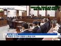 170601 KBS 뉴스7  다시보기