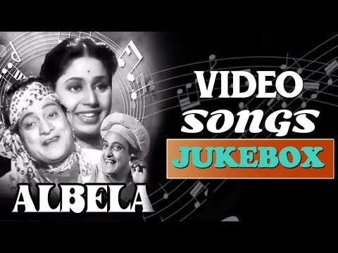Albela (1951) - Video Songs Jukebox | Geeta Bali, Bhagwan Dada | Old Hindi Songs