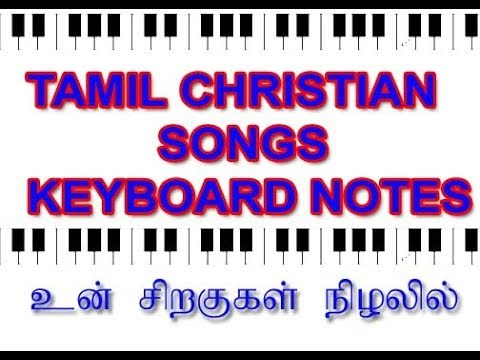 keyboard notes for tamil christian songs un siragugal