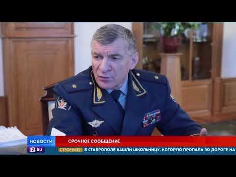 Задержано руководство ФСИН по Ростовской области