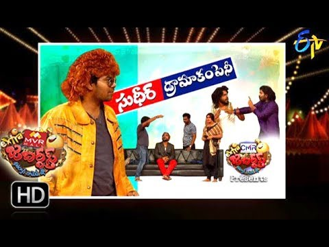 Extra Jabardasth | 9th  March 2018  | Full Episode | ETV Telugu