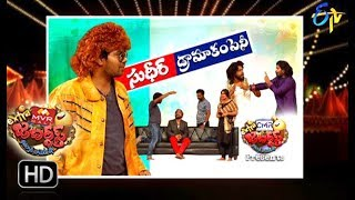 Extra Jabardasth | 9th  March 2018  | Full Epis...