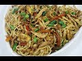 Chicken Hakka Noodles Recipe- Restaurant Style at home