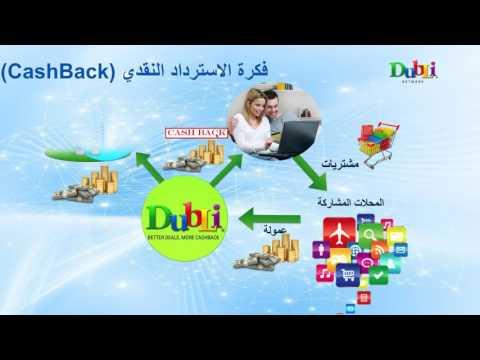 DubLi Arabic Presentation by Mohammed Eid