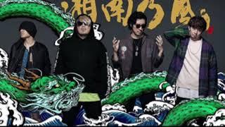湘南乃風 爆音Breakers サマホリ.