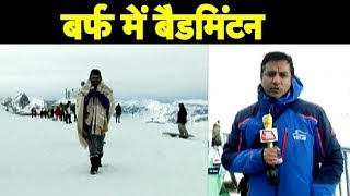 Switzerland Special From Mount Titlis: A Badminton Match At 10,000 Feet | Sports Tak