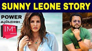 Motivational Story Of Sunny Leone | Malayalam | Aswin Madapally
