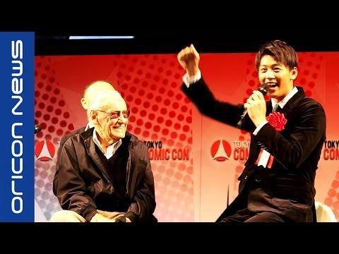 竹内涼真、アメコミの神様と初対面に感激 マーベル映画出演を直訴 『東京コミックコンベンション』オープニングセレモニー