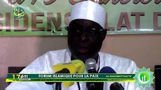 Introduction de Imam Dam NDIAYE | 17ème édition du Forum islamique pour la paix à Thiès