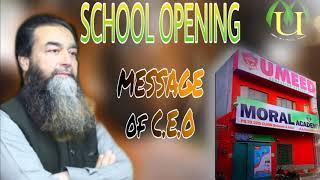 #umeedmultimediachannel school opening schedule message of C.E.O AJMAL butt