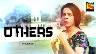 Others | Short Film