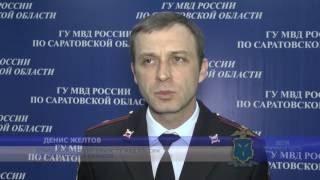 Саратовские полицейские изъяли крупную партию синтетических наркотиков