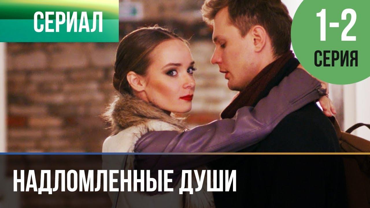 dve-russkie-prokaznitsi-porno-film-s-anabel-bredli