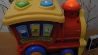 """Видео обзоры игрушек - Паровозик-каталка """"Умка """""""