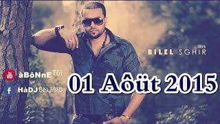 Cheb Bilal SGhir (01-Aout-2015)- Chani DaYer F Had DenYa (شاني داير فهاد الدنيا)-BY HaDJ BeLaBiD