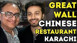 Great wall Chinese restaurant Karachi   Rehan Allahwala